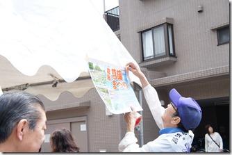 開会式の準備 (伊藤商店会長)