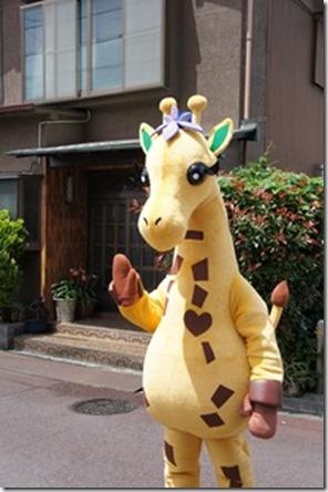 葛飾区堀切のマスコットキャラクター ほりきりん登場
